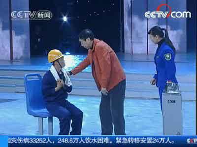 冯巩和王宝强同台表演