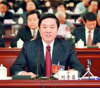 省委书记、省十一届人大常委会主任刘奇葆在会上作重要讲话。