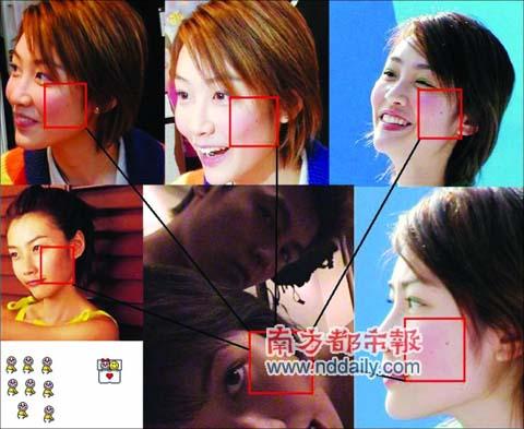 有网友列举图片,证明脸上有痣的女星就是陈文媛