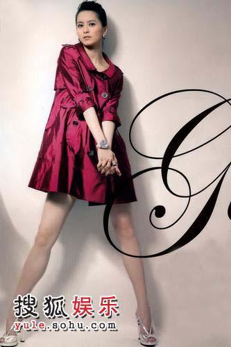 梁咏琪写真大展骨感美 性感优雅风情万种