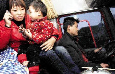 徐诗瑶的妈妈给家里打电话报平安