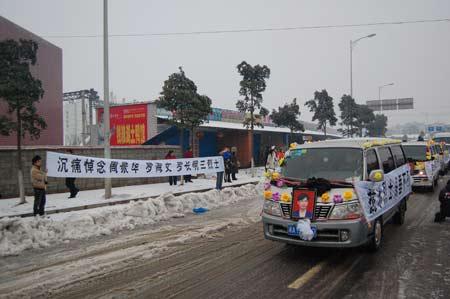 烈士的灵车在长沙市主干道上