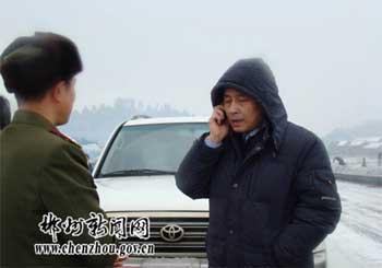 郴州市长戴道晋电话指挥交通疏导