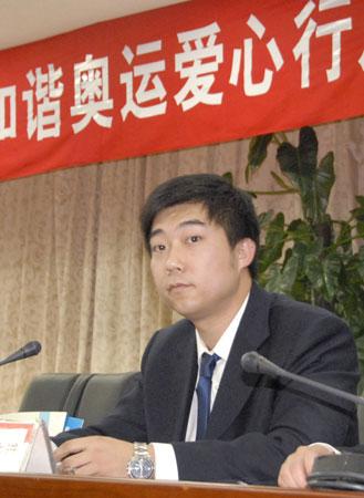北京地区合作伙伴代表冯贯中