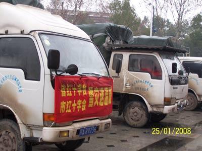 湖北省红十字会派出满载救灾物资的雪灾送温暖车队,将救助物资运送到灾区。