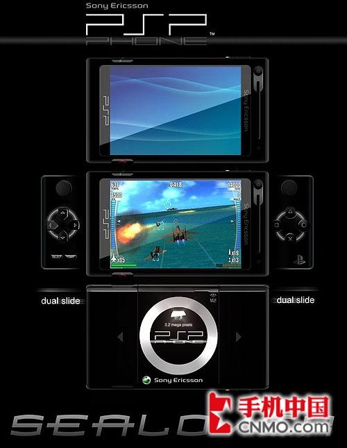 索尼爱立信PSP手机将现身3GSM大会?