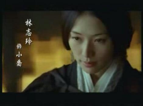 林志玲饰演小乔