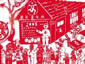 展青岛非物质文化遗产魅力 剪纸将登奥帆大舞台