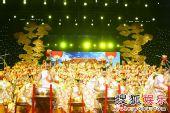 图:北京电视台春晚录制现场精彩图片-39