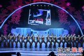 图:北京电视台春晚录制现场精彩图片-46