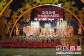 图:北京电视台春晚录制现场精彩图片-48