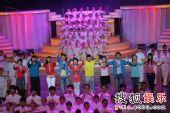 图:北京电视台春晚录制现场精彩图片-63