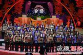 图:北京电视台春晚录制现场精彩图片-64