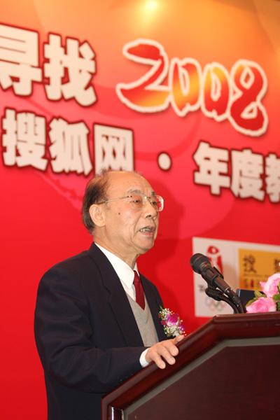 人事部原副部长程连昌:教育总评榜意义特殊