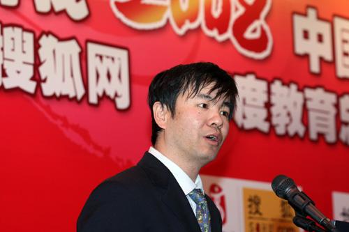 搜狐副总编辑国庆临:搜狐教育十年成绩斐然
