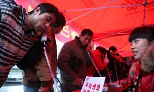 中国联通温州分公司为火车站滞留旅客开通免费报平安热线