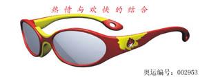 图文:奥运特许商品春节新品-福娃儿童太阳镜3