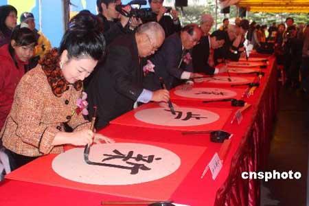 台湾一年一度的新年开笔大会,2月3日在台湾领导人办公室前广场举行。报名参加书法挥毫者达三千多人。大会礼邀十位各行业代表人物担任开笔官。图为白冰冰(左一)等开笔官在挥毫。中新社发耿军 摄