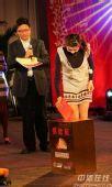 图文:国羽春节联欢晚会 艺体队员向灾区捐款