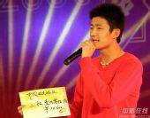 图文:国羽春节联欢晚会 青年队队员向灾区捐款