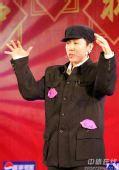 图文:国羽春节联欢晚会搞笑不断 表演一身黑衣