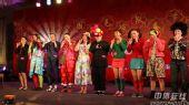 图文:国羽春节联欢晚会搞笑不断 结束集体致意