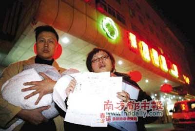 本报讯 (见习记者 胡荣燕)在医院剖腹生子两个月后,发现胎盘仍残留在子宫,随即找医院协商解决,岂料院方说不是医院的责任。于是,该产妇在医院门口讨说法。