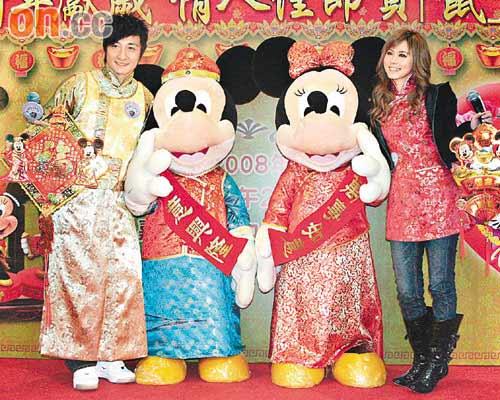 傅颖与方力申出席活动时表示,与陈冠希称不上是朋友,二人连合照也没有