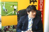 图文:[访谈]实德总经理李明做客 探讨国足未来