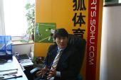 图文:[访谈]实德总经理李明做客 期待中超复苏