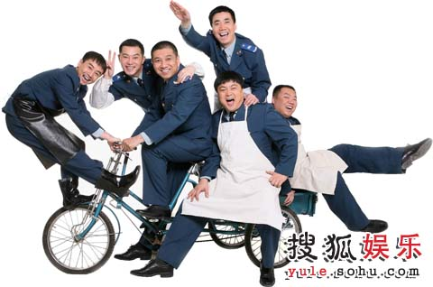 《炊事班的故事3》宣传海报
