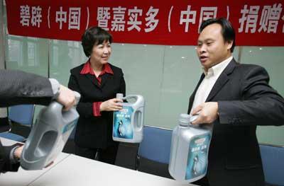 BP中国副总裁任亚芬女士向中国扶贫基金会捐赠现金及物资