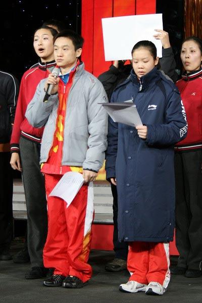 图文:体育明星参加春晚彩排 杨威程菲在彩排中
