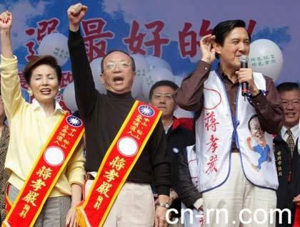 """蒋孝严在去年""""立委""""选举中胜出。图为马英九在选前为他站台拉票。(资料图)"""
