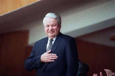 资料图片:俄罗斯前总统叶利钦。
