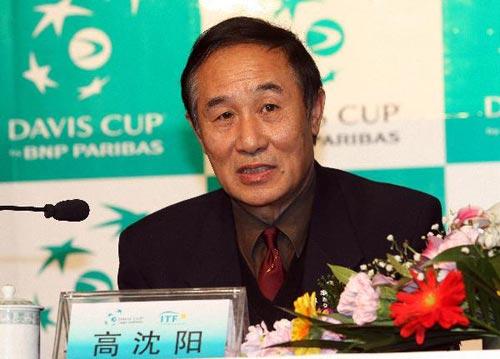 图文:戴维斯杯新闻发布会 网球中心副主任发言
