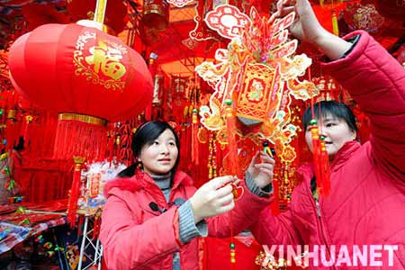 2月4日,两位福州市民在选购春节饰品。春节将至,福州街头、公园里红色的春联、红色的灯笼、红色的迎春标语等处处皆是,一派喜庆节日气氛。 新华社记者姜克红摄