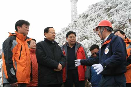 中国移动集团王建宙总裁(前排左二)