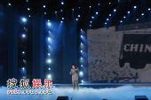 图:08春晚现场 刘澄宇朗诵《百年圆梦》