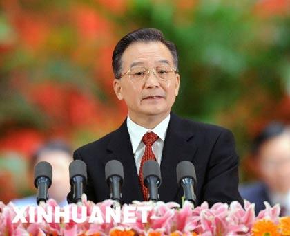 1月8日,国家科学技术奖励大会在北京举行。这是中共中央政治局常委、国务院总理温家宝代表党中央、国务院讲话。 新华社记者李涛摄