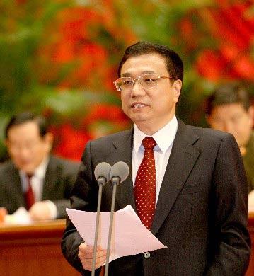 1月8日,国家科学技术奖励大会在北京举行。这是中共中央政治局常委李克强主持大会。 新华社记者 马占成 摄