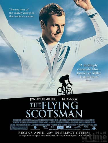 电影《苏格兰飞人》