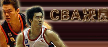 CBA;CBA视频;视频直播;CBA视频直播