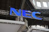 NEC展区探秘
