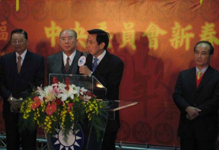 国民党中央新春团拜,马英九期许322赢得总统大选。(中评社倪鸿祥摄)