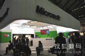 微软展台探秘