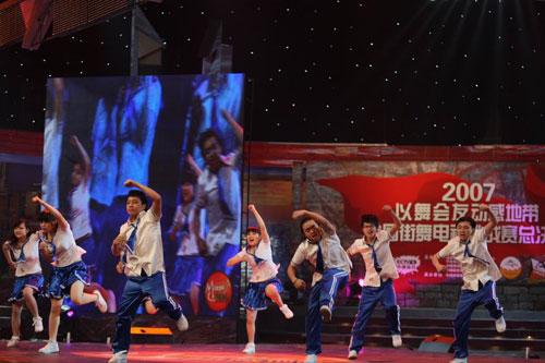 初中赛大学生不敌中学生豆蔻年华舞动青春风书街舞词汇图片