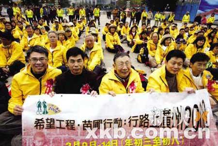 """""""行路上广州""""15年筹善款1.7亿,援助16万失学儿童"""