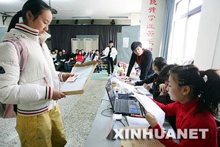 2月13日,一名考生在北京电影学院参加现场报名。新华社发