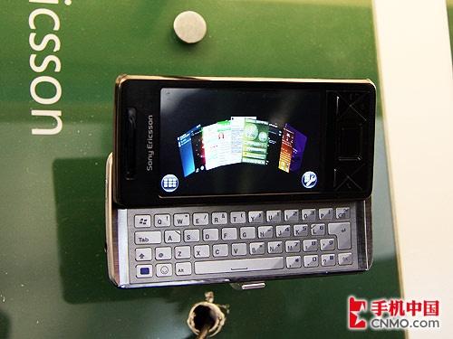 iPhone杀手X1登场!索尼爱立信参展3GSM